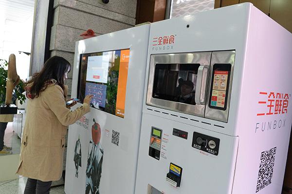 maquinas expendedoras de almuerzos