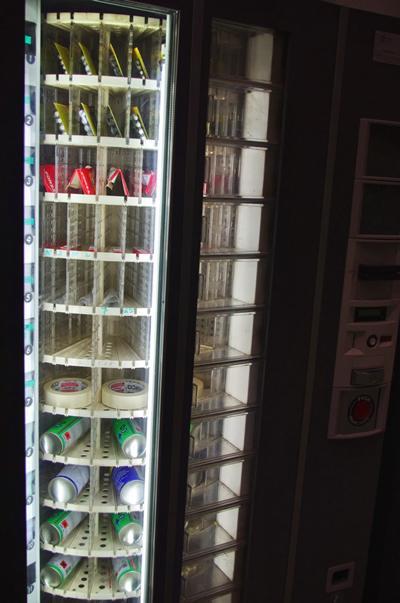 maquinas vending curiosas