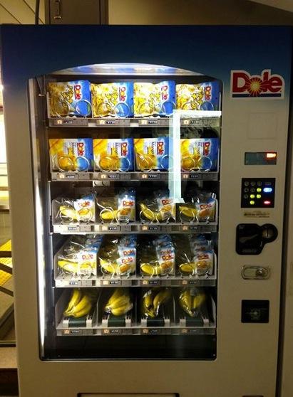 maquinas de vending curiosidas