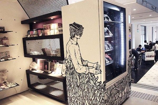 maquinas de vending con libros