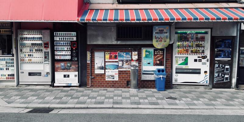 emprender negocio maquinas vending