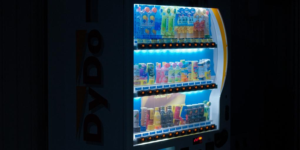 sector vending COVID